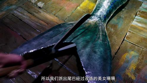 美人鱼为了来到人类世界,不惜将自己的尾巴剪开,变成美丽的双腿