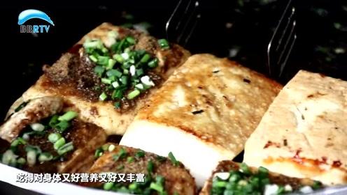 干妈家的香豆腐