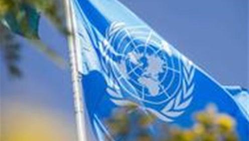 美国终于服软了!最后关头放弃抵抗,主动向联合国补缴5.63亿欠费