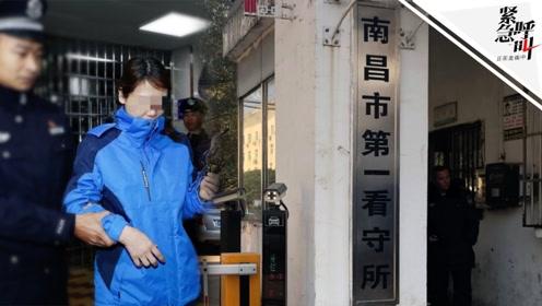 紧急呼叫丨警方称劳荣枝拒绝亲属请律师 法大副教授:要见到本人看她的意愿