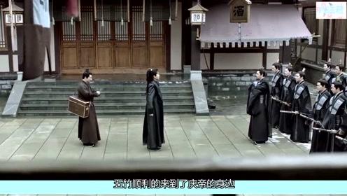 庆余年:庆帝惨死,太子长公主接连自杀,可最惨的竟然他!