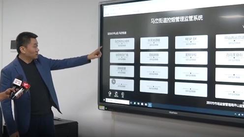 """深圳推出全国首个控烟电子眼,千里之外也能""""闻""""烟味,烟民一抓一个准"""