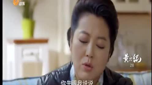 黄大妮抢先看:蝴蝶和江鉄英跑到婆婆家!春雷容容结婚天价彩礼!
