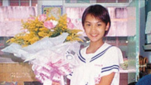 杨丞琳曝学生妹清秀模样 15岁参加选秀签约入行