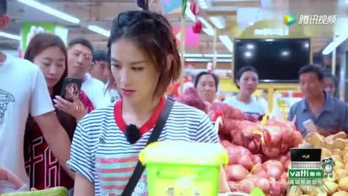 黄圣依带安迪买菜!精挑细选太抠门!观众:你真的缺几块钱!