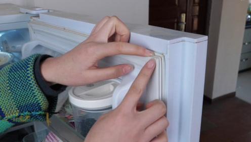 今天才知道,冰箱密封条有个小机关,每月清洗一次,干净又不变形