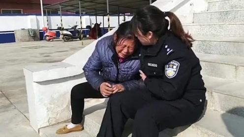 令人心酸!母亲送儿子自首后坐台阶上嚎啕痛哭