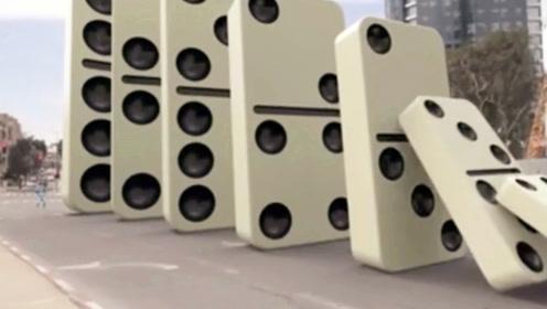 多米诺效应:真实环境下模拟,场面太震撼了!