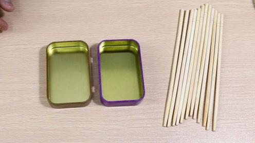 两个铁盒子加几双筷子,做一个简单双层收纳盒,简单制作可以