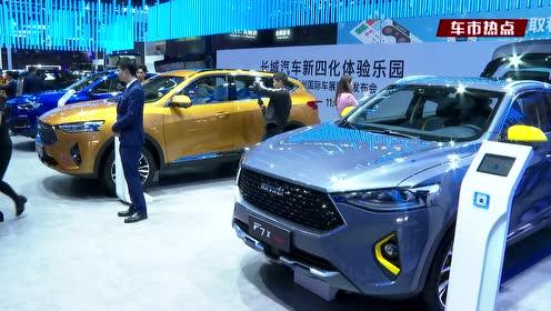 乘联会发布11月乘用车销量数据,新车销售有所回暖