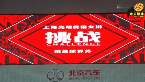 24:23唯一一个局点,刘晓彤这次暴扣的界内外,将直接决定这局的胜负!