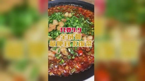 大胃王吃播 9.9吃荤菜,成都吃客小哥哥也太耿直了!