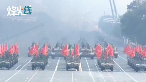 自无怨至无悔!盘点中国解放军的2019:既有骄傲时刻 也有痛心瞬间