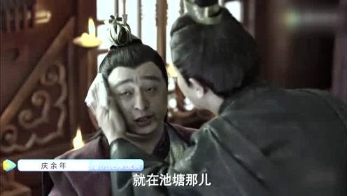 《庆余年》林相对待大宝温柔尽显,可怜天下父母心