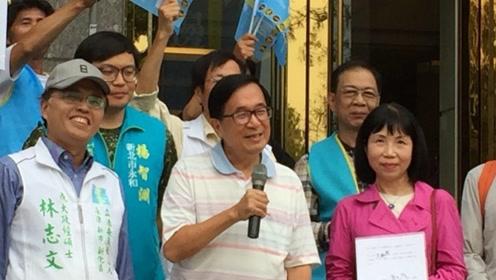 """陈水扁在台湾""""横行霸道"""",还开始预测2024大选,谁给他的胆子?"""