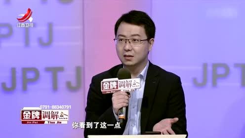刘怀博给出建议:夫妻双方要学会发现对方的闪光点