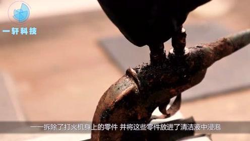 100年前的古董打火机,老外打磨还原后,网友:太炫酷了!