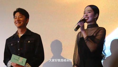 《只有芸知道》主创来郑,黄轩与杨采钰展示超溜河南话