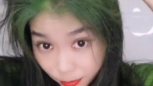 不想让男朋友看到我绿色的头发,赶紧洗掉吧!