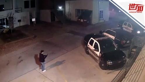 美国警察在警车内连遭十枪身亡 警局公开监控怒斥罪行令人发指