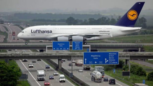 世界上最牛的公路,飞机直接开到公路上起飞,汽车根本不敢闯红灯!