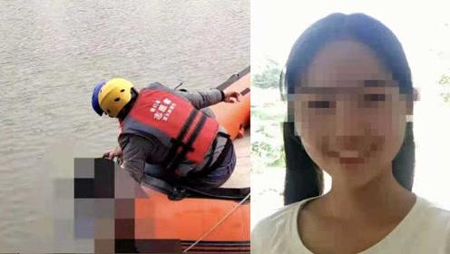 15岁中学女生跳河身亡:遗书称曾被辱骂,不忘嘱咐妈妈换冬衣