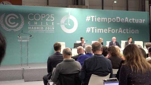 史上最长气候大会结束,关键协议未达成,联合国秘书长生气
