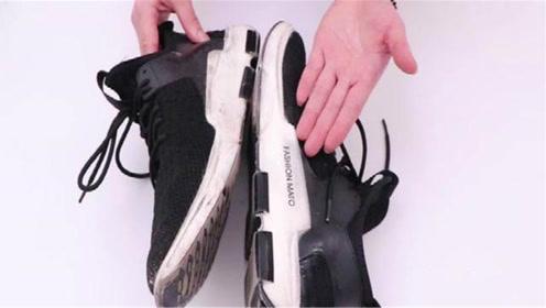 白鞋边脏了别用水擦,一个简单方法,白鞋边立马白净如新,试一试