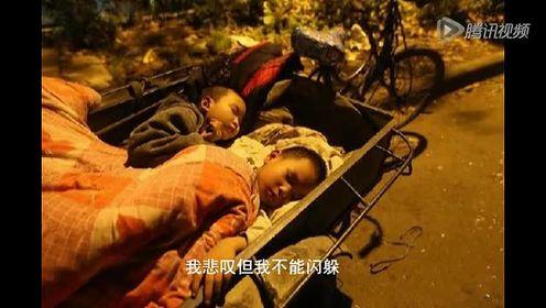 可爱的中国 - 雅安赈灾歌曲 八斗小鱼 张志远