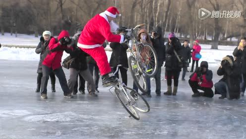 """长春""""圣诞老人""""上演冰上飞人 挑战""""不可能"""""""