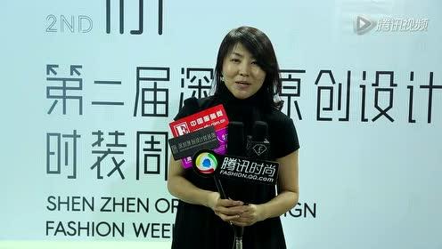 专访著名时装设计师 李玲