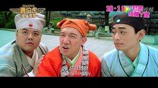 太阳城集团 Suncity Group - 《唐伯虎冲上云霄》宣传片 - 腾讯视频