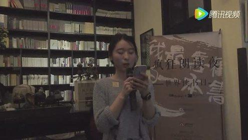 疯狂朗读夜之《再别康桥》青島话版