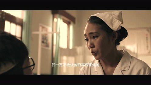 《越过梦山》预告片