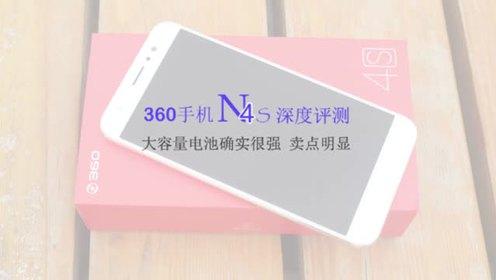 360N4s上手视频