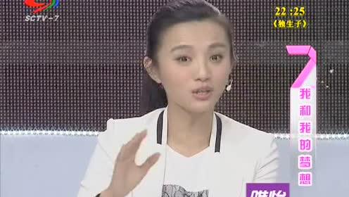 青年作家廖宇靖专访