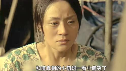 《萌眼看重口》53期:一部韩国虐心电影 童年阴影下的复仇种子