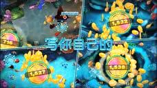 【博九网】国民游艺全新游戏『捕鱼传奇』抢先看! - 腾讯视频