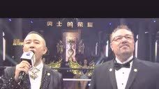 勇士的崛起 昌吉站 - 腾讯视频