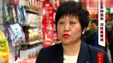 大和恒粮行—老北京国货调查,粮油那些事儿