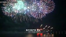 视频:钟祥元宵节烟花表演多机位完美呈现 重温精彩瞬间
