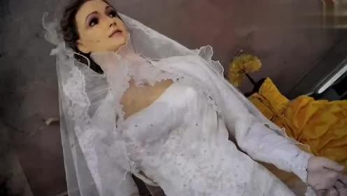 婚纱店主用女儿尸体做模特75年面貌丝毫不变!