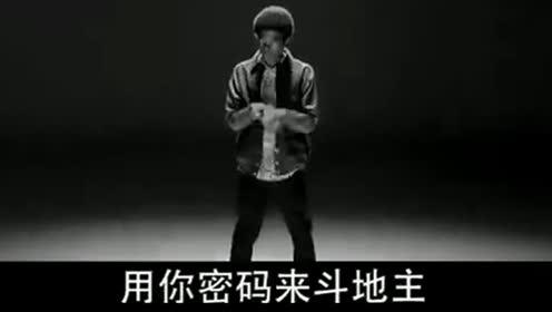 论如何一秒把外文歌变成中文歌的正确姿势 快被歌词笑死了!