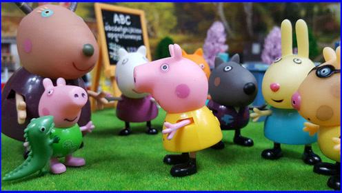 其中以我们的小主人公小猪佩奇为中心,来讲述小主人公身边发生的各种