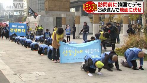 首尔民众三步一磕头游行反对特朗普访韩