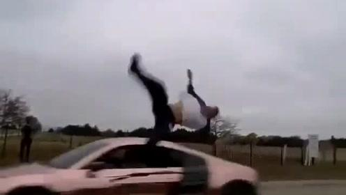 真是命大啊! 男子玩儿空翻被超跑擦撞