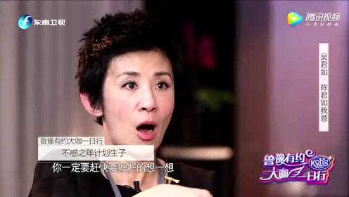 吴君如讲述与丈夫陈可辛的爱情 41岁冒险为爱怀孕生女