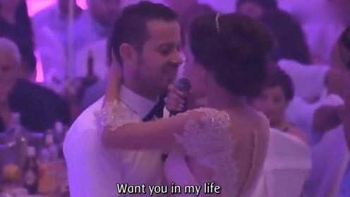 新娘在婚礼上送给新郎的一首情歌,惊为天人!