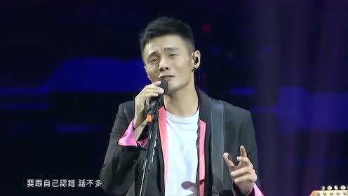 李荣浩最新歌曲《嗯》现场演绎 还是熟悉的味道