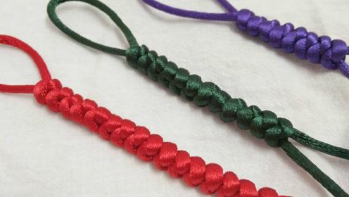 中国结 手工编绳,一分钟就学会蛇结编织 适合用于手链 项链.